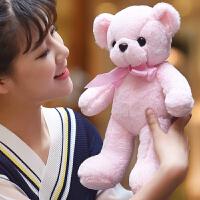 彩色小熊泰迪熊毛绒玩具玩偶迷你布艺布偶娃娃公司活动小礼品 淡 全长35厘米