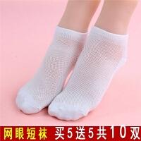 夏季网眼短袜女薄款低帮船袜女士袜子透气浅口短筒棉袜运动袜女袜 均码