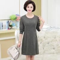 中老年女装秋装长袖针织打底衫中长款大码上衣妈妈装韩版连衣裙