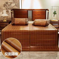凉席冰丝席1.8m床单人竹子竹席双人1.5米双面席夏季床上折叠草席