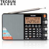 德生(TECSUN)收音机 PL-880收音机 老年人 全波段多功能数字调谐立体声半导体 黑色(黑色)