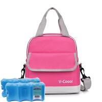 V-Coool妈咪包套装(含蓝冰)便携双层母乳保鲜包背奶包冰包便当包午餐包野餐包 玫红+干式蓝冰2块