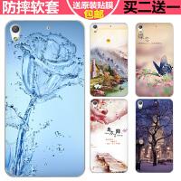 金立GN9007手机壳卡通彩绘可爱男女款潮个性创意软硅胶防摔壳韩国