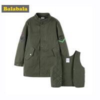 巴拉巴拉童装男童外套儿童中大童风衣秋装2018新款休闲加厚两件套