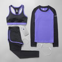 20180413042842365健身房瑜伽服长袖四件套 运动跑步套装 女速干透气