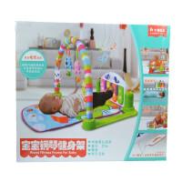 婴幼儿宝宝早教钢琴安抚音乐摇篮曲健身架电子琴健身毯子玩具礼物 705