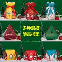 苹果盒平安果圣诞节平安夜包装盒装饰创意小礼品礼物糖果纸盒礼盒