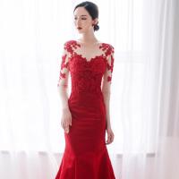 敬酒服新娘2018新款秋季长款鱼尾中袖结婚晚礼服红色连衣裙显瘦女 红色