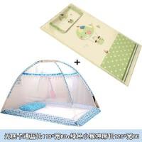 夏季婴儿儿童蒙古包蚊帐单开门文帐帐子1/2/3岁宝宝加密防蚊透气