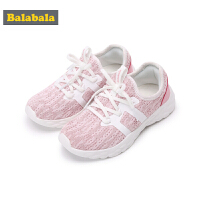 巴拉巴拉童鞋儿童运动鞋2018新款秋季小童鞋子女轻便跑鞋透气网孔
