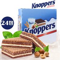 德国进口威化零食 knoppers五层榛子夹心巧克力网红威化饼干24包