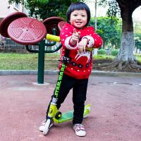 滑板车儿童轮3-6 岁宝宝溜溜车小孩滑滑车初学者闪光车男女孩