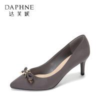 Daphne/达芙妮秋季新款蝴蝶结尖头 时尚优雅细跟高跟鞋单鞋女