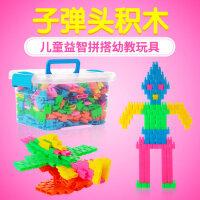 火箭子弹头积木玩具3-6周岁男女孩智力塑料拼插拼装儿童益智玩具
