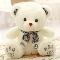 熊猫抱抱熊送女友小熊宝宝儿童礼物熊公仔毛绒玩具小号布娃娃