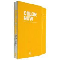 【善本官方】 包邮现货 今日色彩 COLOR NOW  配色设计图书 多张可拆卸CMYK RGB 比色卡 搭配色彩构成案例分析原理基础知识颜色卡