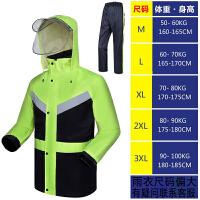 雨衣雨裤套装男女款时尚双层户外钓鱼摩托车骑行分体雨衣电动车雨衣套装