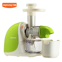 Joyoung/九阳 JYZ-E5原汁机榨汁机家用全自动多功能甘蔗石榴原汁果蔬机