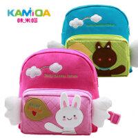 宝宝书包中大班幼儿园书包1-3-6岁男女儿童卡通可爱背包