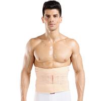 男士收腰带束腰塑身带 透气运动健身束腰带 夏季塑腰束缚带 收啤酒肚束腰腰封