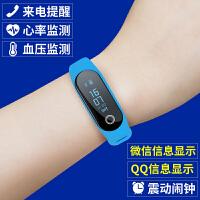 手坏运动手环 智能手表男女学生心率血压led触屏运动计步来电提醒多功能手环潮sHW
