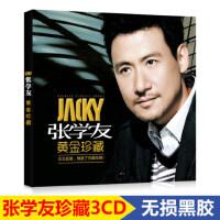 张学友cd正版 珍藏专辑经典老歌曲无损音乐汽车载cd碟片黑胶唱片