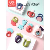 婴儿玩具手摇铃牙胶 0-1岁宝宝婴幼儿玩具益智新生儿0-3-6-12个月