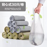 手提背心式垃圾袋一次性塑料袋 家用厨房大号加厚点断式拉圾袋 加厚