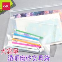 得力文件袋 透明A4拉链资料袋试卷收纳拉边袋包邮塑料票据档案袋