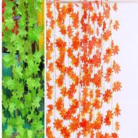 仿真红枫叶藤条管道缠绕装饰花藤蔓柳叶假树叶塑料花藤条