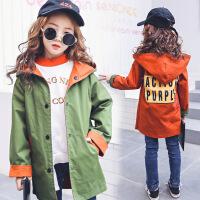 花样童依 童装2018春季新款韩版女童两面穿中长款风衣外套春秋中大童外套