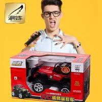 维莱 胜雄遥控越野车模型玩具 充电电动玩具车漂移汽车 摇控儿童玩具 绿色358A
