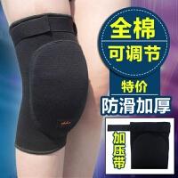 护膝运动篮球护具跑步男女羽毛球足球骑行户外健身装备加长保暖冬