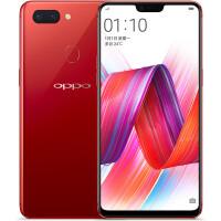 【当当自营】OPPO R15 6GB+128GB 全面屏双摄拍照手机 热力红 全网通 移动联通电信4G 双卡双待手机
