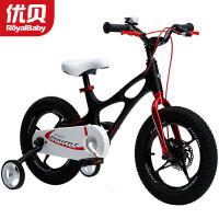 优贝儿童自行车星际飞车儿童自行车小孩自行车儿童单车