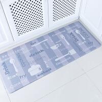 厨房地垫防滑防油家用脚垫门垫进门卧室地毯防水耐脏北欧长条垫子