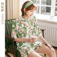 【芬腾睡衣,领券后:99】芬腾玛伦萨 女士时尚清新睡衣柔软舒适纯棉女款家居服套装