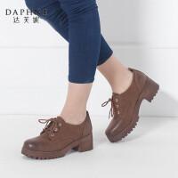 【初秋焕新】Daphne/达芙妮时尚舒适圆头英伦学院风单鞋