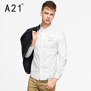 以纯A21冬季新款2017百搭休闲白衬衫男长袖 字母印花简约修身男士衬衣