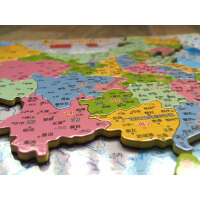 北斗出品 磁力中国地图拼图中学生磁性地理政区世界儿童益智玩具 磁力地图拼图