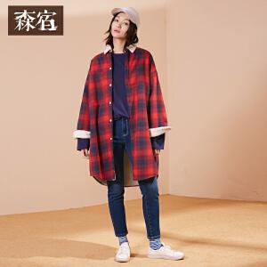 【优惠直降低至1折】森宿听到回响冬新款大口袋羊羔毛复合格纹长款长袖棉服女