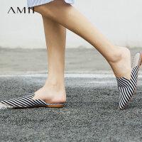 【大牌清仓 5折起】Amii极简ins风chic时尚港味ulzzang单鞋女2018个性条纹尖头平底鞋