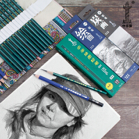 中华绘图铅笔2H H HB 2B 3B 4B 5B 6B 7B 8B绘图素描美术考试铅笔