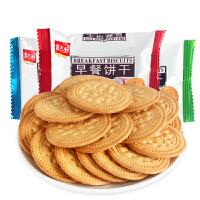 嘉士利甜薄脆早餐饼干散装整箱1250g 牛奶红枣原味混合零食批发