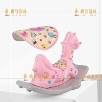 摇摇马木马儿童摇马两用幼儿玩具宝宝1-3周岁礼物带音乐塑料加厚2