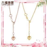 六福珠宝18K金项链心挂念一款两戴彩金套链定价L18TBKN0033R/L18TBKN0033Y