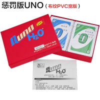 UNO桌游卡牌 �踔Z牌水晶pvc防水��版 ���Z休�e聚��桌面游�蛲婢�