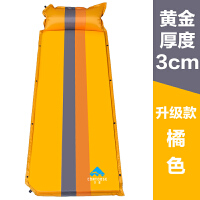 办公室午休垫自动充气垫加厚单人充气床防潮垫睡垫户外SN0801