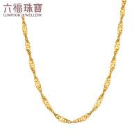 六福珠宝黄金项链女款百搭水波纹足金项链金素链 B01TBGN0001