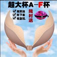 硅胶大码隐形文胸新娘婚纱透气聚拢调整型大胸胸贴乳贴